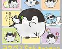 コウペンちゃんのローソン限定クリアファイルの貰い方を紹介!【写真あり】