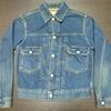 JOHNBULL SEWING CHOP 701BD