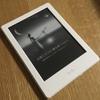 Cyber Monday で Kindle を買ったのでファーストインプレレビュー