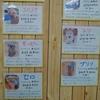 保護犬パーク長居店 2019.10.26