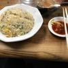【グルメ巡り Vol.7】亀戸餃子 餃子 チャーハン 東京都墨田区錦糸町