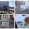 ロードバイクで木津川市に特別牛乳を求めてクローバー牧場へ