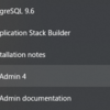 PostgreSQL 9.6:Win10 でユーザとDBを作成