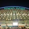 カープ遠征 in 東京ドーム!と福徳神社「願い事の叶え方」