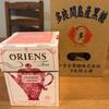 ORIENS Oriental Queen(オーリエンス オリエンタル・クイーン) & 多良間島産黒糖