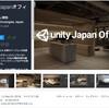 【Unity公式アセット】建築、建設業界向けのフォトリアルなビジュアライゼーションデモ「Unity Japan Office」がAssetStoreにリリース!HD RPの超綺麗なオフィスを歩いてみた