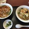 【安くてデカ盛り】山梨県中央市の吉祥ランチ刀削麺セット台湾刀削麺+中華飯