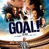 サッカー映画3本勝負「ゴール!」(2005年)の巻