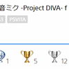 【プラチナ】初音ミク -Project DIVA- f
