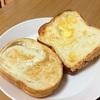 焼いておいしい、新出製パン所のチーズ食パン