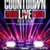 "LDH PERFECT YEAR 2020 COUNTDOWN LIVE 2019→2020 ""RISING"" (スマプラ対応)【Blu-ray】 [ (V.A.) ] 他をご紹介します。"