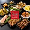 【オススメ5店】北区・上京区(京都)にある焼き鳥が人気のお店