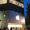 まあ、スマートです。Apple Store。