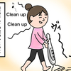Let's clean up!〜お片づけも楽しく英語で!〜
