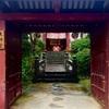長崎の旅 2日目
