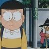 芝山努『ドラえもん のび太と夢幻三剣士』