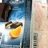 輸入菓子:カバリアチョコ:オレンジ、ストロベリー、ミルク、バナナ、レモン、プラリネナッツ、ダーク