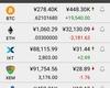 仮想通貨やるなら必須のアプリ【Blockfolio】