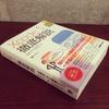 Xcodeの「全機能」を網羅した全752ページの超大作『Xcode 5 徹底解説』書評