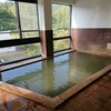 大蔵村 肘折温泉 湯宿元河原湯をご紹介!♨️