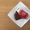 今だけの味。ロータスのビスケットにチョコがかかってるのが美味しいんです。