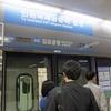 2011GWぐるぐる(22) ノボテル→仁川空港→アシアナラウンジ