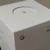 Google Home買ったよ