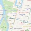 広島の街並みも(オタクにとって)変わっていく
