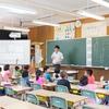 山内東小学校「ICTを活用した教育」オープンデー