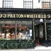 【一流のチーズを求めて】PAXTON&WHITFIELDでチーズを買う。