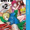 SAKAMOTO DAYS 2巻