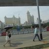 モラエスの故地を訪ねて(49)マカオ新市街。「タイパ・コタイ」。