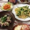 野菜でイタリアン