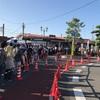 行きはヨイヨイ、帰りは怖い、松島基地航空祭からの帰還!