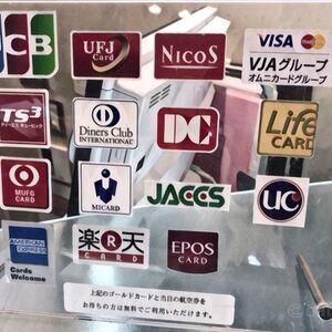 ポイント制度に有効期限がないクレジットカード(2020年版)!永久不滅ポイントやリワードポイント等、失効のないポイントを貯めよう。