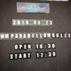 """【ツアーネタバレ注意】20180923/9mm Parabellum Bullet""""カオスの百年TOUR 2018""""@Zepp Osaka Bayside"""