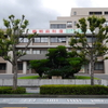 大分地方裁判所/大分家庭裁判所/大分簡易裁判所