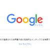 Google ブックス の検索で本の内容が検索できます。レポートの作成などに便利