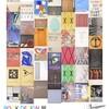 200冊の本の展示のなかでギャラリートークをします
