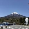 富士山に登りたい