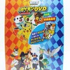 メディアファクトリー ポケットモンスターベストウイッシュ ポケモンTVアニメコレクションDVD 〜ワクワク!ドキドキ!!編〜 (2012年7月24日(火)発売)