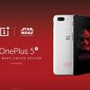 OnePlus 5T スターウォーズエディション発売