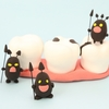 9月24日は「歯科技工士記念日」~突然歯が痛くなったらやること~