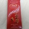 【ご褒美系チョコレート】いつものチョコよりちょこっと格上げ! リンツのリンドール・ミルクシングルス