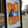 『Soft Power』2019.9.28.20:00 @The Public Theater