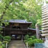 中山法華経寺への小旅行。ベッドタウンの中の本格的な寺院に驚き。