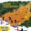 「傾斜警報監視システム」を使用した震災対応型訓練 実施!