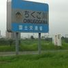 【自転車(ママチャリ)日本一周】29日目:福岡に着いたけど眠る場所が見つからなくて辛い