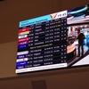 ANAでオーストラリアのパース旅行に行ってきました!⑧(帰国ーパース空港NZ航空ラウンジは言うことなし!)