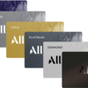 アコーホテルズが会員プログラムをリニューアル!新しくなったAccor Live Limitlessと非公開の最上級資格「リミットレス」をご紹介!
